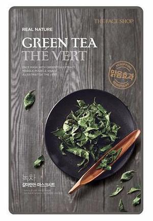 green_tea_grande